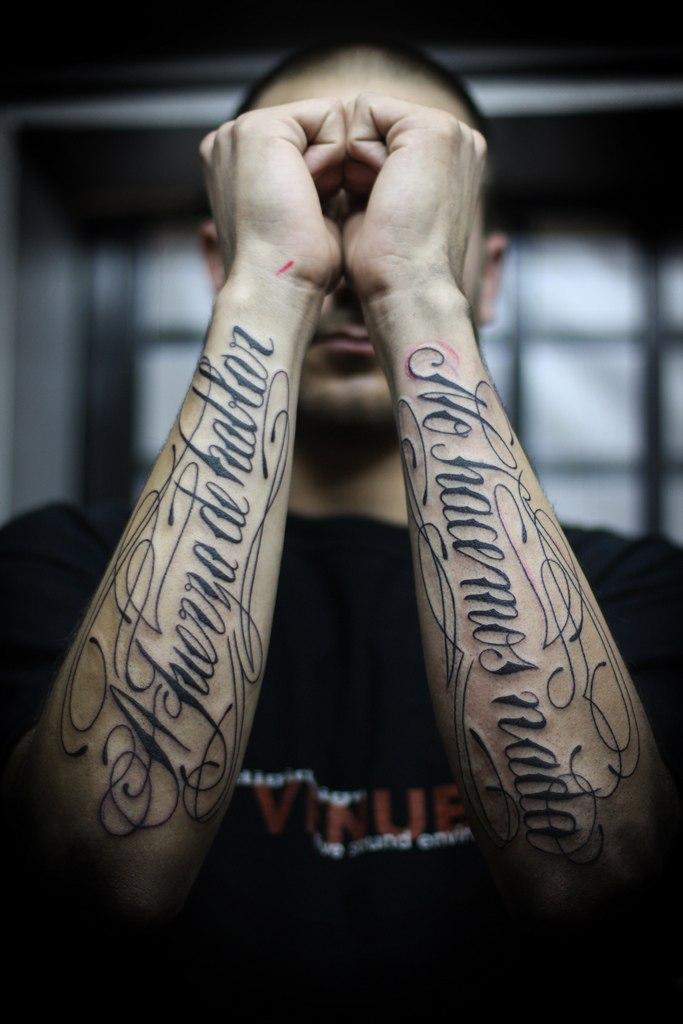 Татуировки волка для мужчин 41