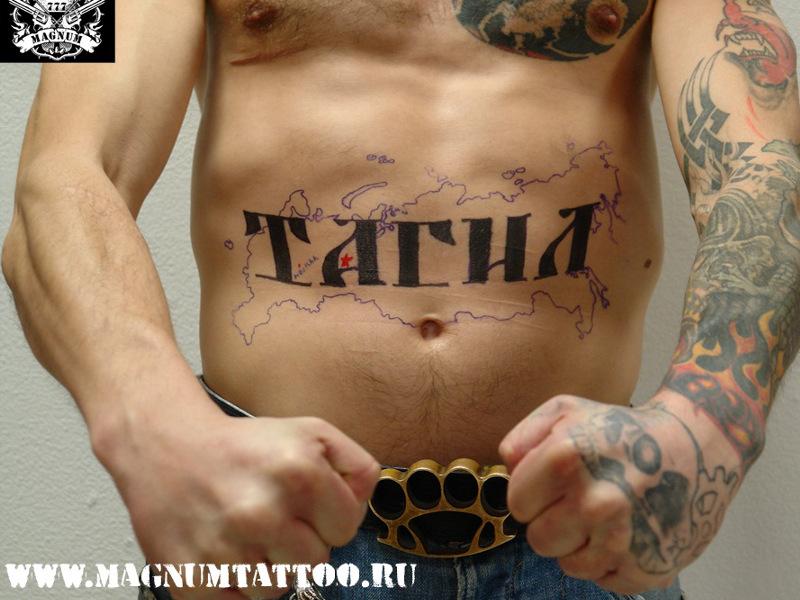 Прикольные фото и картинки о татуировке