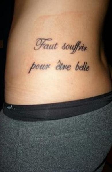 Фразы на французском для татуировки
