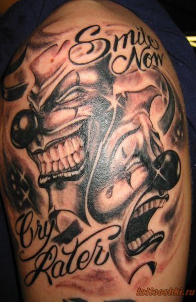 татуировка маска