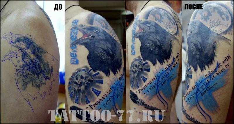 Алексей, Tattoo-77